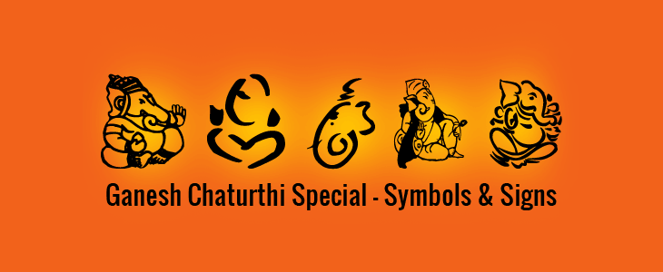 lord ganpathi signs and symbols illustration